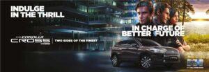 Promo Toyota Corolla Cross