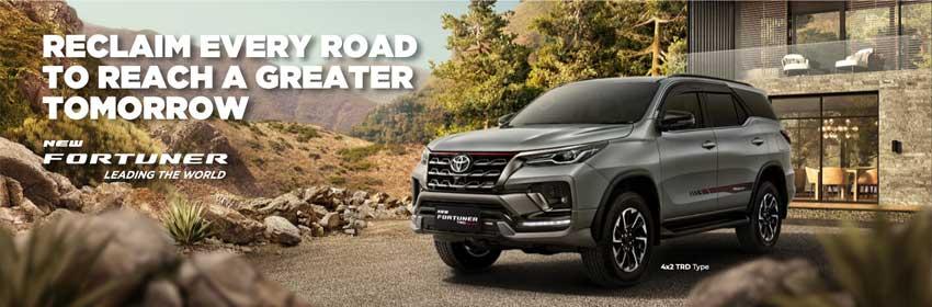 Dealer Toyota Bandung - New Fortuner